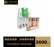 FengBiao FB-18 + 4 AA 2600 mAh