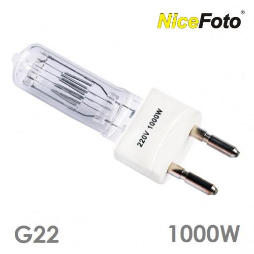 Nicefoto SP-1000 lampası